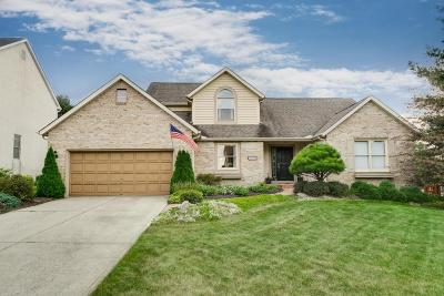 Reynoldsburg Single Family Home Contingent Finance And Inspect: 7471 Daugherty Drive