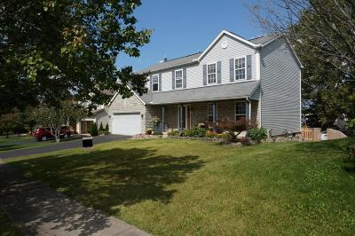 Reynoldsburg OH Single Family Home For Sale: $249,900