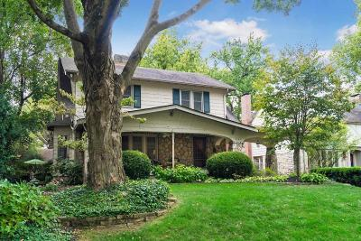 Upper Arlington OH Single Family Home For Sale: $775,000