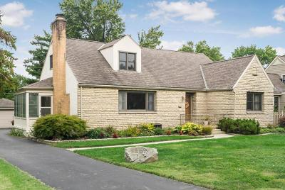 Upper Arlington Single Family Home Contingent Finance And Inspect: 1855 W Lane Avenue