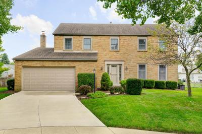 Hilliard Single Family Home Contingent Finance And Inspect: 2696 Westwind Court