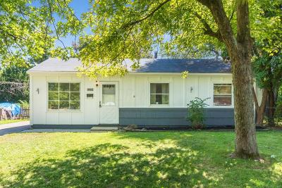 Hilliard Single Family Home Contingent Finance And Inspect: 4461 Bolon Court