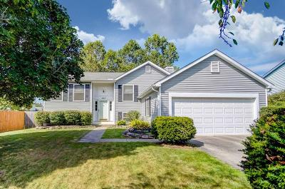 Galloway Single Family Home Contingent Finance And Inspect: 423 Wild Stallion Drive
