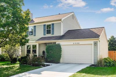 Hilliard Single Family Home Contingent Finance And Inspect: 5099 Calhoon Drive