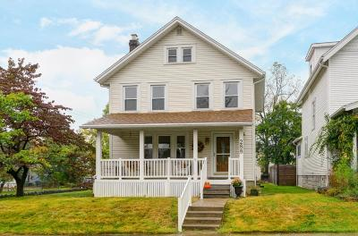 Single Family Home Contingent Finance And Inspect: 288 E Tulane Road