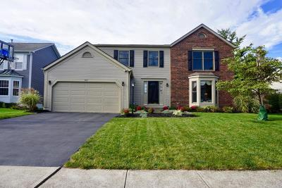 Hilliard Single Family Home Contingent Finance And Inspect: 5611 Rosecliff Drive