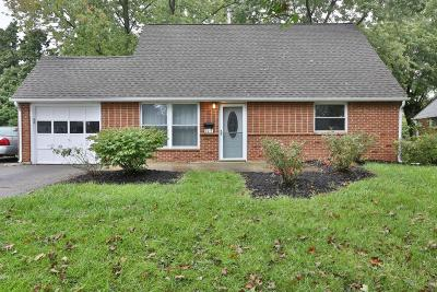 Hilliard Single Family Home Contingent Finance And Inspect: 5210 Drivemere Road