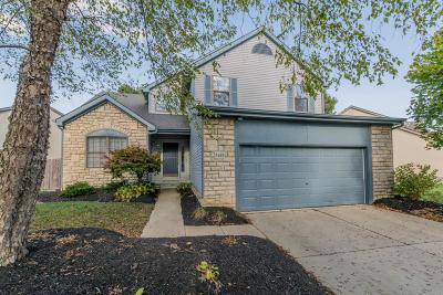 Hilliard Single Family Home Contingent Finance And Inspect: 2448 Punderson Drive