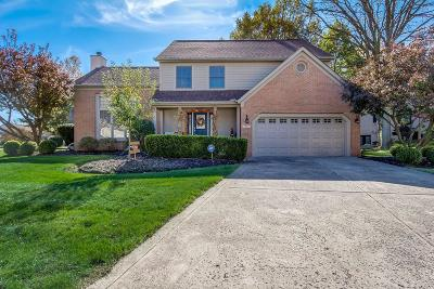 Reynoldsburg Single Family Home Contingent Finance And Inspect: 7507 Lismore Drive