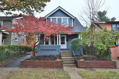 Columbus Single Family Home For Sale: 297 Crestview Road