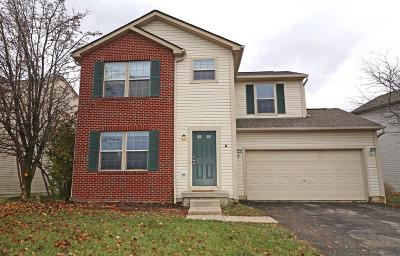 Galloway Single Family Home Contingent Finance And Inspect: 5537 Hillbrook Drive