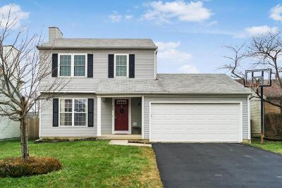 Galloway Single Family Home Contingent Finance And Inspect: 828 Hurlock Lane