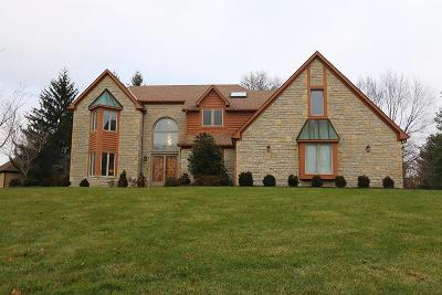 Gahanna Single Family Home Sold: 566 Laurel Ridge Drive