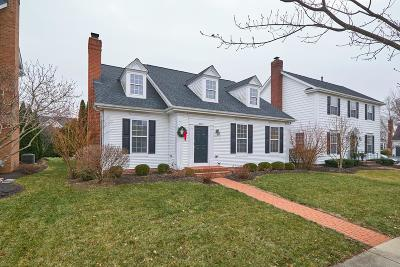New Albany Single Family Home Contingent Finance And Inspect: 5068 Upper Mount