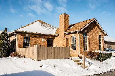 Hilliard Condo Contingent Finance And Inspect: 4911 Berry Leaf Place