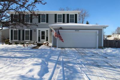Hilliard Single Family Home Contingent Finance And Inspect: 3023 Galen Court