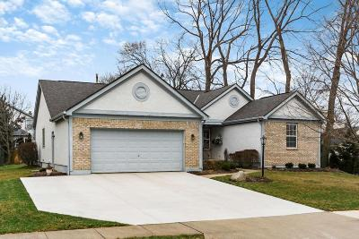 Hilliard Single Family Home Contingent Finance And Inspect: 3726 Boathouse Drive