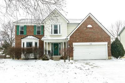 Westerville Single Family Home Contingent Finance And Inspect: 366 Windemere Drive
