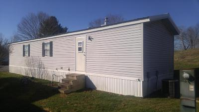 Mount Vernon OH Single Family Home For Sale: $14,900
