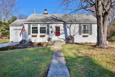 Worthington OH Single Family Home For Sale: $224,900
