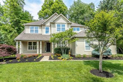 Westerville Single Family Home For Sale: 5645 Mosaic Way