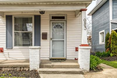 Harrison West Single Family Home Contingent Finance And Inspect: 983 Michigan Avenue