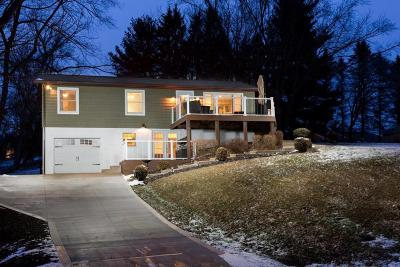 Howard Single Family Home Contingent Finance And Inspect: 330 Crabapple Drive
