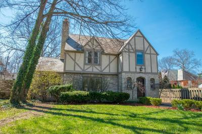 Upper Arlington Single Family Home Contingent Finance And Inspect: 2037 Concord Road