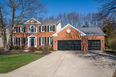 Gahanna Single Family Home Contingent Finance And Inspect: 162 Crossing Creek Way