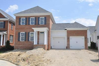 New Albany Single Family Home For Sale: 7922 Cole Park N #Lot 16