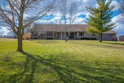 Union County Single Family Home Contingent Finance And Inspect: 19109 Easton Road