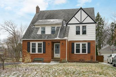 Single Family Home For Sale: 533 E Torrence Road