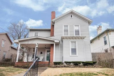 Lancaster OH Single Family Home For Sale: $219,900