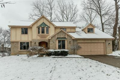 Westerville Single Family Home For Sale: 209 Mainsail Drive
