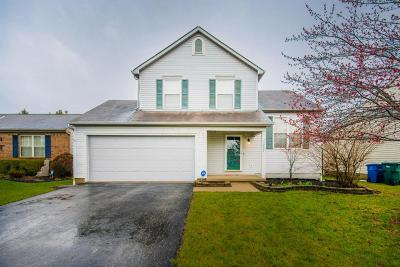 Galloway Single Family Home Contingent Finance And Inspect: 5757 Sundial Drive