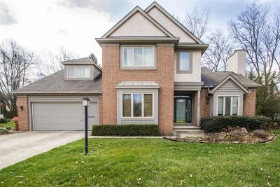 Reynoldsburg Single Family Home Contingent Finance And Inspect: 7529 Lismore Drive