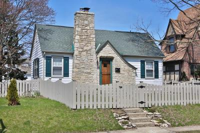 Clintonville Single Family Home Contingent Finance And Inspect: 520 Tibet Road