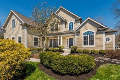 Blacklick Single Family Home Contingent Finance And Inspect: 2863 Creekwood Estates Drive