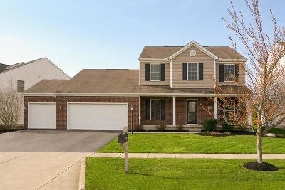 Union County Single Family Home Contingent Finance And Inspect: 617 Stallion Way