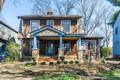Clintonville Single Family Home Contingent Finance And Inspect: 330 E Torrence Road