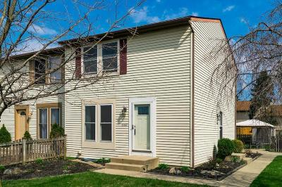 Powell Single Family Home Contingent Finance And Inspect: 8667 Wilmette Court