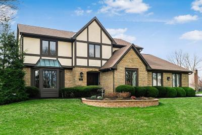 Upper Arlington Single Family Home Contingent Finance And Inspect: 2031 Rosebery Drive