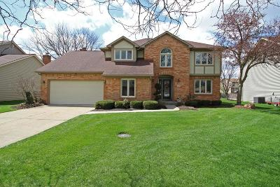 Westerville OH Single Family Home For Sale: $357,900