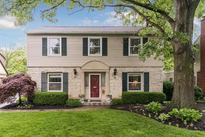 Upper Arlington Single Family Home For Sale: 1624 Guilford Road