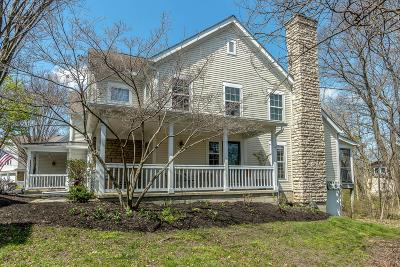 Gahanna Condo Contingent Finance And Inspect: 384 Sycamore Woods Lane