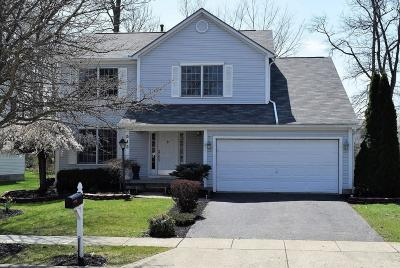 Union County Single Family Home Contingent Finance And Inspect: 513 Mill Wood Boulevard