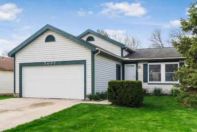 Hilliard Single Family Home Contingent Finance And Inspect: 5697 Andrea Lane