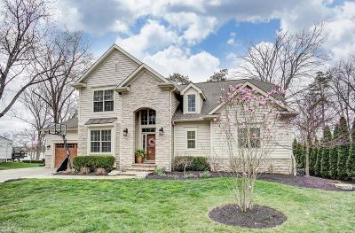 Delaware County, Franklin County, Union County Single Family Home Contingent Finance And Inspect: 9460 Shawnee Trail