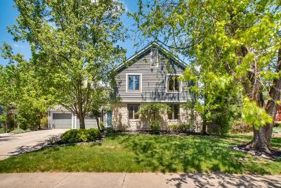 Powell Single Family Home Contingent Finance And Inspect: 235 Olentangy Ridge Place
