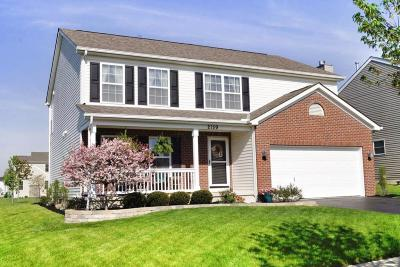 Union County Single Family Home Contingent Finance And Inspect: 2159 Trophy Drive